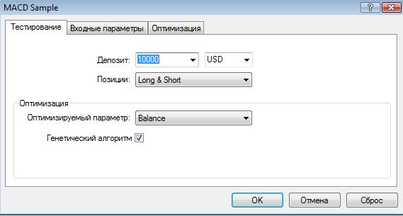 Форекс советник macdsample свойства bnpp-forex