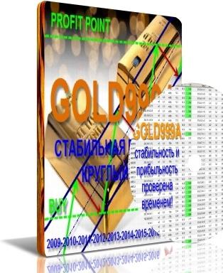 Торговая система УАТС-GOLD999A V 3.0 - GOLD999А-V3.0