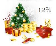 Новогодний подарок от EXNESS - NewYear-bonus-EXNESS-2011-2012