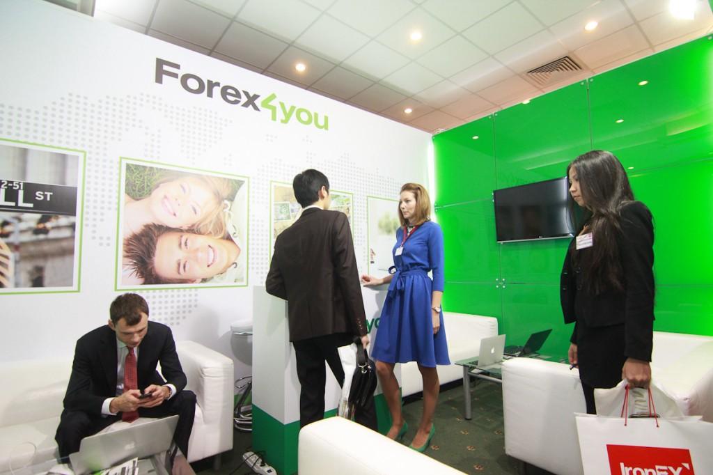 Forex4you стал лучшим брокером в России и СНГ - Forex4you-best-broker-in-Russia-and-CIS_2-1024x682