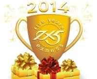 EXNESS 5 лет: новогодний супертурнир - Пять слагаемых успеха - EXNESS-new-years-super-tournament-Five-components-of-success