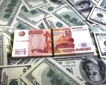 Курс доллара евро на форексе онлайн форекс индикатор 3_level_zz_semafor