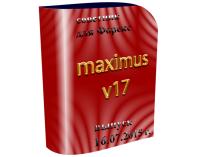 Нейронный советник Maximus_V17 - -советник-Maximus_v17