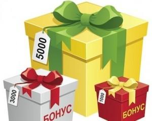 Получите Ваш бонус при пополнении счёта fx.option! - Alpari-bonus-on-account-refilling-fx.option-300x239