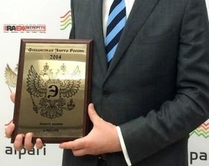 Альпари вновь стала компанией года на рынке Форекс в России - Alpari-company-of-the-year-in-the-Forex-market-in-Russia-300x238