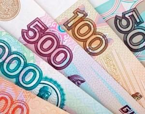 Рублёвые счета на сервере Pro STP - Forex4you-ruble-accounts-on-Pro-STP-300x237