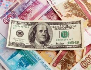 Одни из лучших торговых условий пары USD/RUB! - Forex4you-some-of-the-best-trading-conditions-USDRUB-300x232