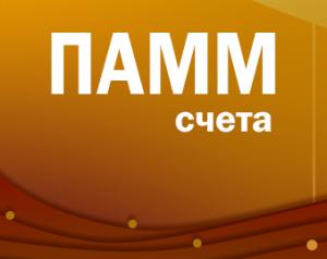 Для управляющих ПАММ-счетов теперь доступен автокорректировщик позиций - Alpari-avtokorrektirovshhik-pozicij-po-PAMM-schetam-300x238