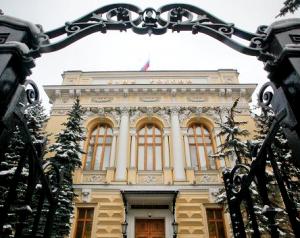 Альпари подала заявку на получение лицензии Форекс-дилера - Alpari-zajavka-na-licenziju-Foreks-dilera-300x238
