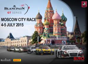 Forex4you - партнёр гоночного этапа Blancpain GT Series в Москве - Forex4you-partnjor-Blancpain-GT-Series-300x217