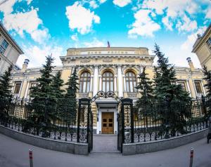 Альпари стала лицензированным Форекс дилером в России - Alpari-licenzirovannyj-Foreks-diler-v-Rossii-300x238